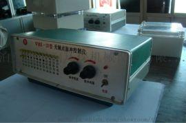 兴平WMK脉冲控制仪十年老厂除尘用控制仪