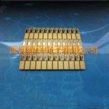 德平电子供应可以定制镀金薄膜陶瓷电路