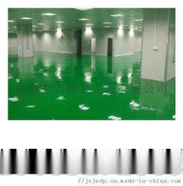 扬州广陵环氧树脂地坪漆施工,扬州广陵环氧地坪漆施工
