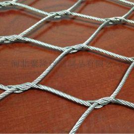 不锈钢绳网厂家,卡扣不锈钢丝绳网,编织钢丝绳网
