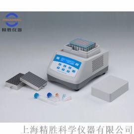 DH300干式恒温器-恒温金属浴 单模块