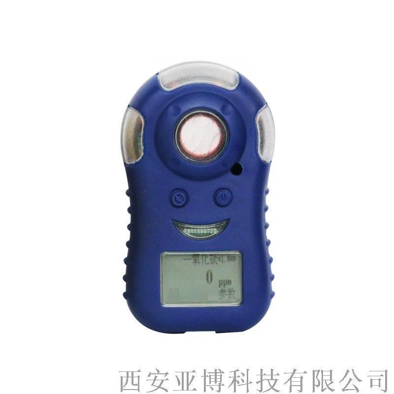 西安攜帶型天然氣檢漏儀廠家