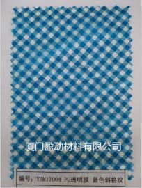 泉州 TPU装饰膜 印花胶膜 tpu膜 防水透气膜