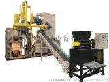 中型電路板回收,中型電路板回收設備流水線,中型電路板回收設備價格