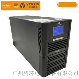 佛山艾默生UPS电源 维谛技术GXE 3K标机
