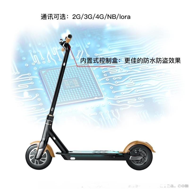 共用滑板車IOT控制器開發定製