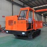 廠家直銷6噸履帶拖拉機 履帶運輸車 沙石運輸自卸車