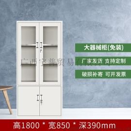 广西南宁文件柜更衣柜铁柜柜档案柜档案密集柜铁架床直销