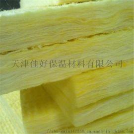 山东保温玻璃棉卷毡 超细玻璃棉
