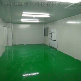 肇庆净化工程 食品厂无尘净化工程 装修施工