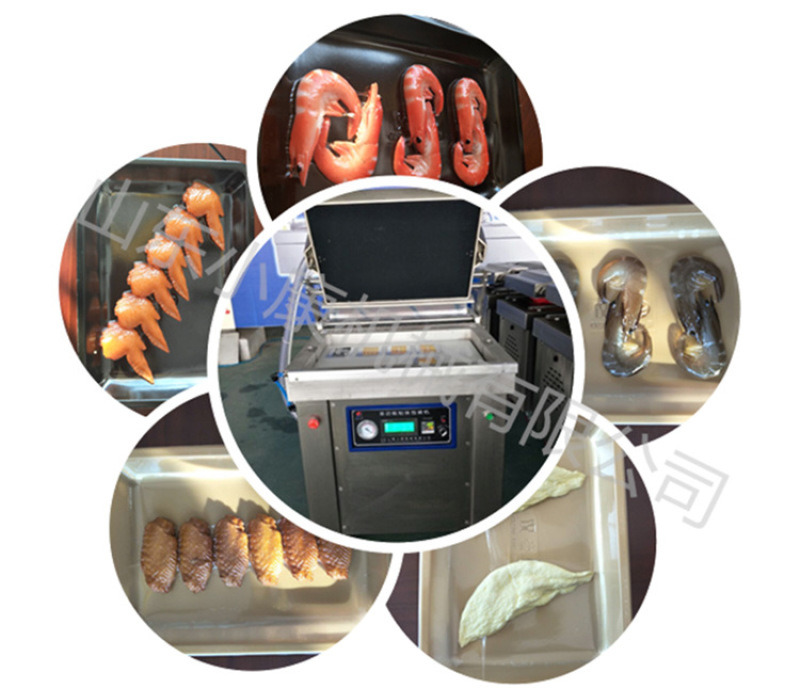 海产品贴体真空包装机,小康牌多功能贴体包装机
