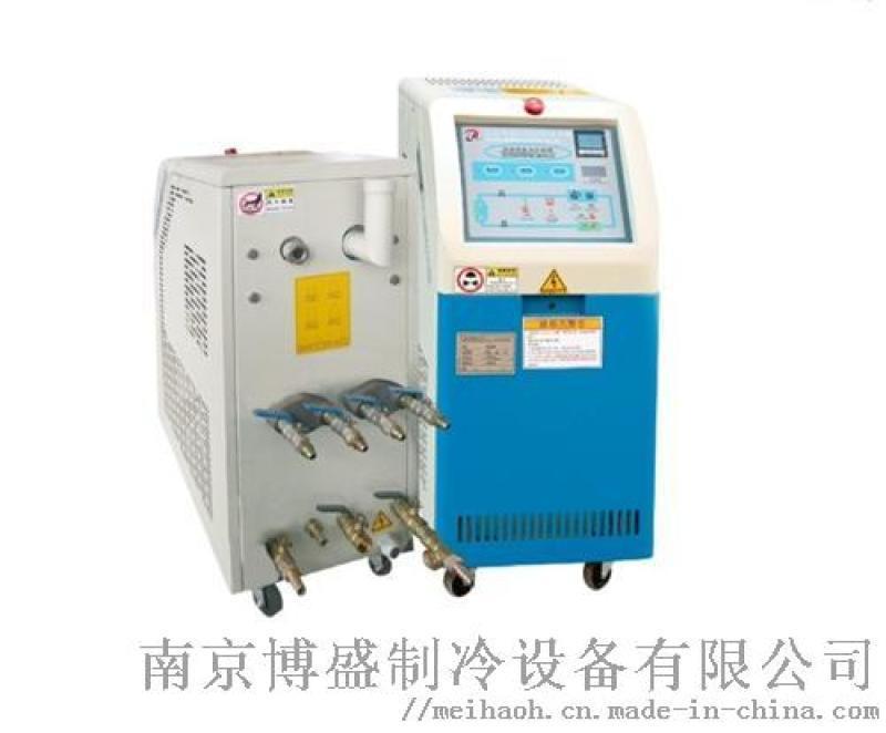 平板硫化專用模溫機 水溫機