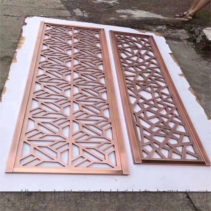 阳极氧化铝窗花 6系型材铝窗花 仿古电镀铝窗花