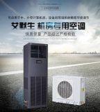 維諦機房精密空調 DME12MHP5 12.5KW帶加熱 恆溫恆溼