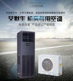 维谛机房精密空调 DME12MHP5 12.5KW带加热 恒温恒湿
