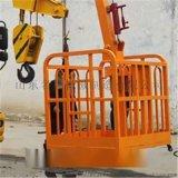 工程机械电动吊篮 外墙施工吊篮厂家