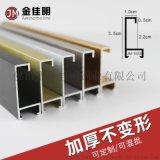 铝合金电梯画框广告装饰金属相框铝合金画框铝线条
