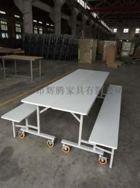移动餐桌,折叠桌,餐桌,大型餐厅折叠桌,钢木结构