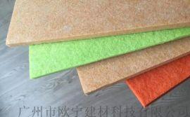 电影院环保墙面装饰板 优质聚酯纤维吸音板