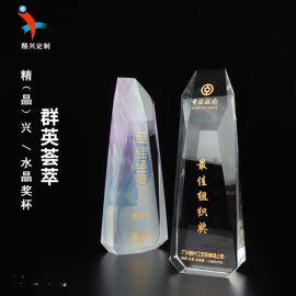 水晶奖杯奖牌 水晶纪念品 厂家现货水晶直销
