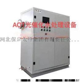 赛弗利AOT光催化水处理二氧化钛设备