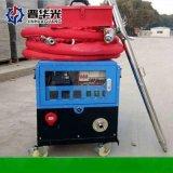 上海宝山区制造商地下车库用喷涂机路面防水非固化喷涂机