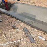尺寸定製俢渠水渠成型機 液壓滑模渠道襯砌機
