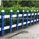 pvc護欄廠家塑鋼草坪護欄花園護欄綠化帶pvc護欄