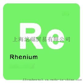 进口高纯铼带/科研材料/Rhenium Ribbon