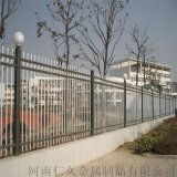 长期供应厂区锌钢护栏 小区围墙护栏