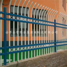 蓝白现货工厂围墙锌钢护栏 组装式锌钢护栏