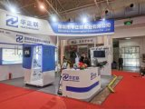 2020年【第23届】北京科技产品展览会-招商