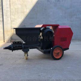 全自动石膏喷涂机 水泥砂浆喷涂机现货
