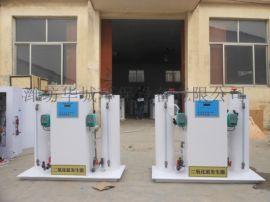 城市医院污水用二氧化氯发生器消毒设备厂家