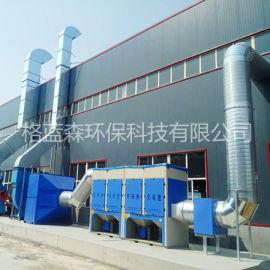工业除尘器设备 工业除尘器设备厂家