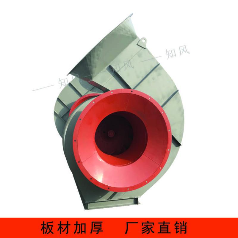排煙風機Y5-54*26F排煙離心風機