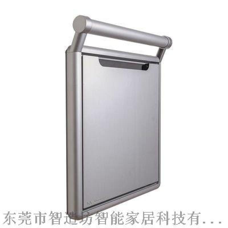 铝合金壁挂式换鞋凳 智造坊换鞋凳