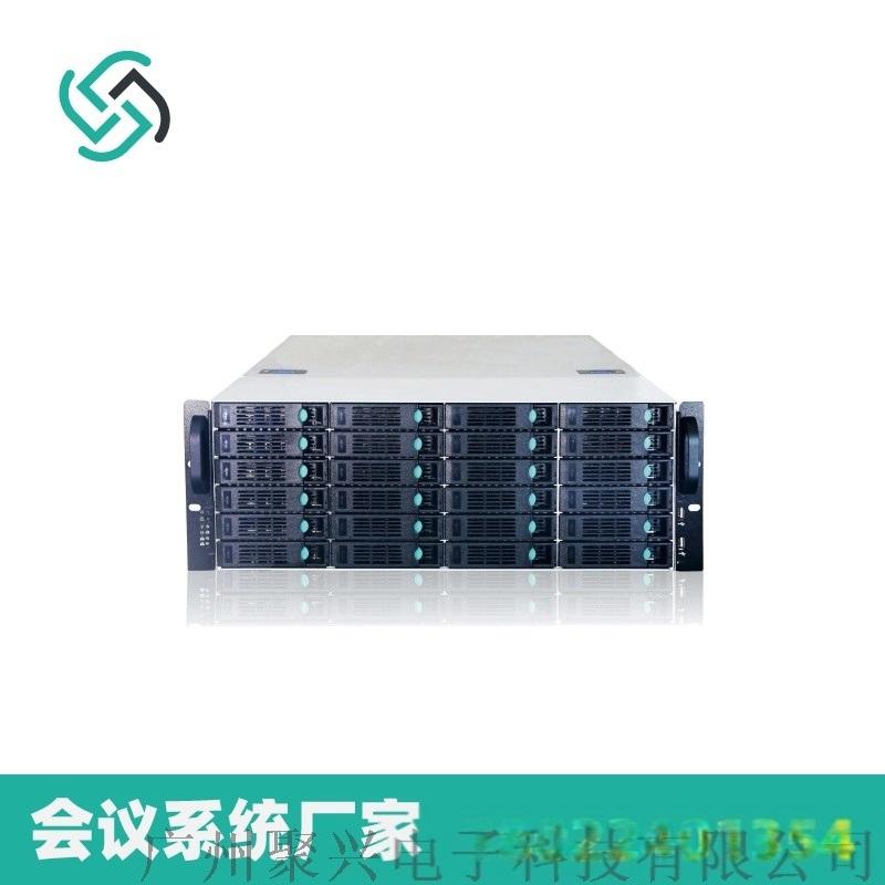 广州聚兴无纸化会议智能控制主机
