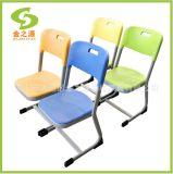 廠家直銷善學多色塑料**椅 ,閱覽室宿舍培訓會議椅