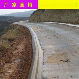 路缘滑膜机 一次成型路沿石机安徽六安市厂家直销