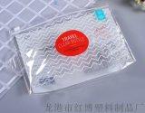 厂家定制透明PVC拉链折底袋收纳包化妆品包装袋子
