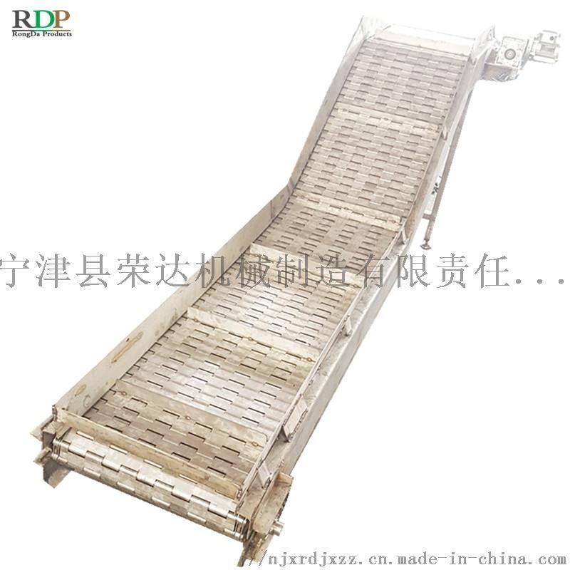Conveyor水槽降溫鏈板提升機