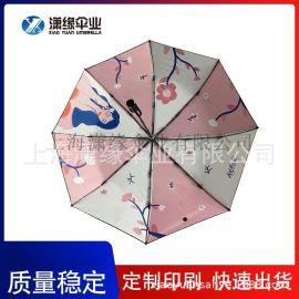 漫画数码印雨伞热转印礼品伞定制彩印复杂图案晴雨伞