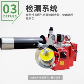 工业燃气燃烧机喷涂设备专用燃烧机双段燃气燃烧器
