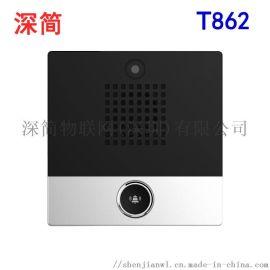 T862可视视频局域网电话