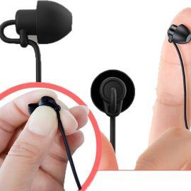 睡眠耳機軟矽膠側睡不壓耳入耳式手機耳機線控有線耳機