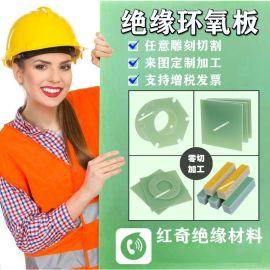 FR4環氧板 玻纖板 環氧樹脂板 耐高溫絕緣板