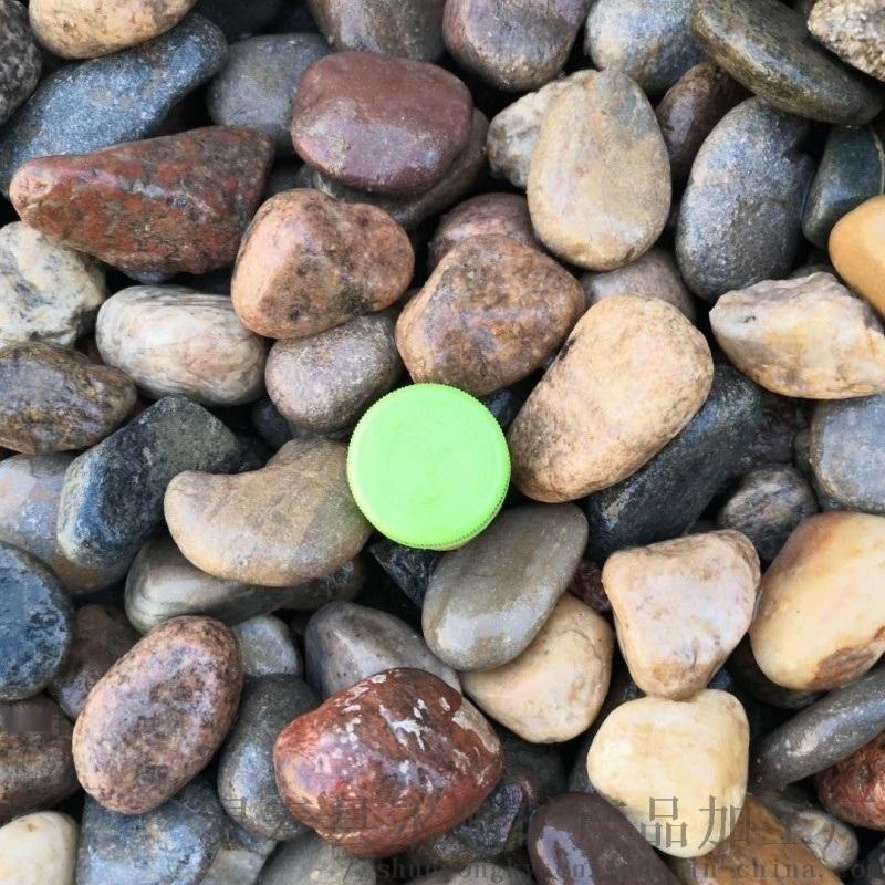 永顺厂家直销3-6公分天然五彩鹅卵石