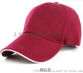 兴前【厂家直销】现货帽子、相色鸭舌帽、工作帽