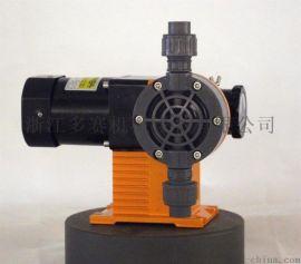 WRS机械隔膜计量泵MG系列 耐腐蚀耐酸碱
